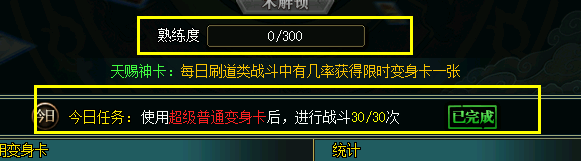 1.69贴心小知识(二)